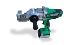 DCC-1618HL Rebar Cutter