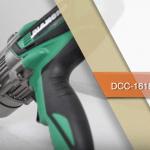 dcc-1618hl-cordless-rebar-cutter
